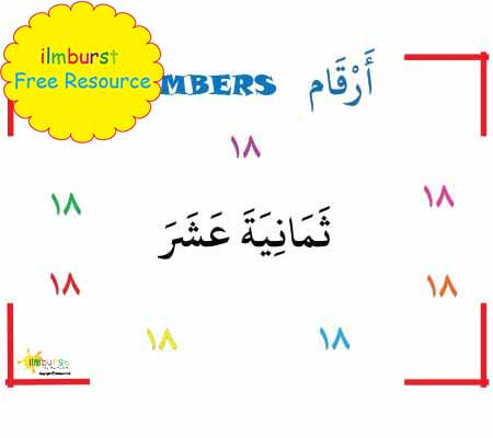 Arabic Numbers – 18