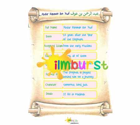 ID Card – 'Abdur Rahman ibn 'Awf