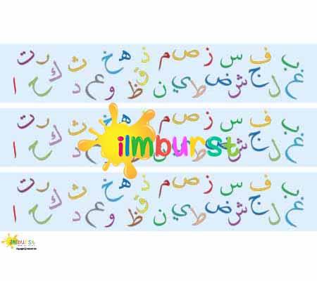 Arabic Alphabet Border Display Landscape Blue