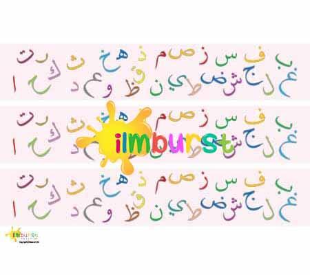 Arabic Alphabet Border Display Landscape Pink