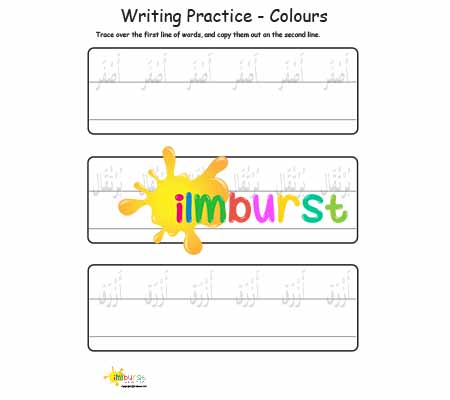 Writing Practice – Colours