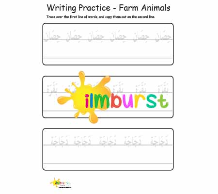 Writing Practice – Farm Animals