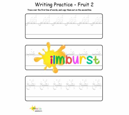 Writing Practice – Fruit (2)