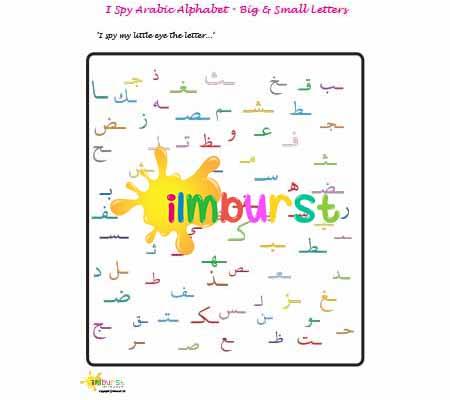 I Spy Alphabet – Big & Small Letters