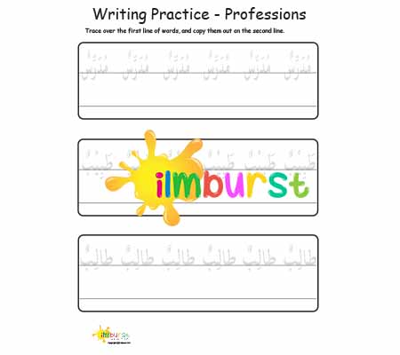 Writing Practice – Professions