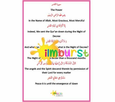 Surah Al Qadr Translation Ilmburst