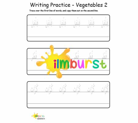 Writing Practice – Vegetables (2)