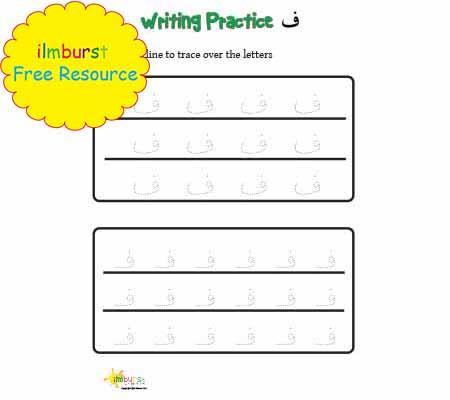 Writing Practice – Alphabet – Faa
