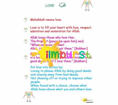 Love (Mahabbah) Infosheet Lower Level