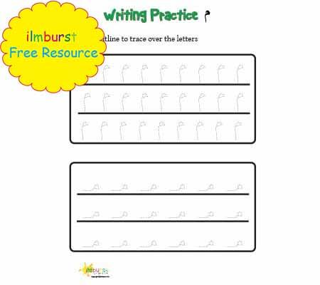 Writing Practice – Alphabet – Meem