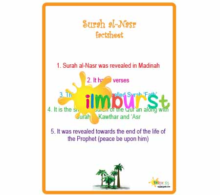 Surah al-Nasr - Factsheet - ilmburst