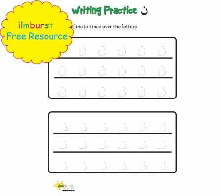 Writing Practice – Alphabet – Noon