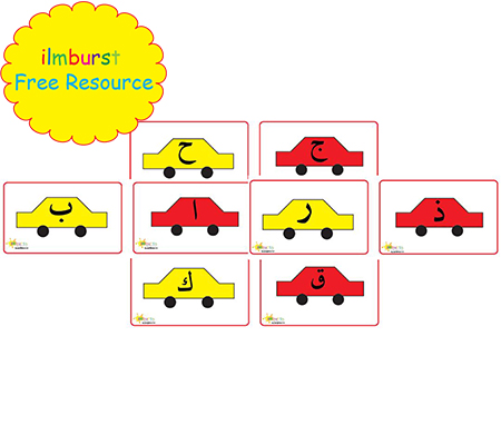 Arabic Alphabet, Flashcards Cars Pack, Alif to Yaa