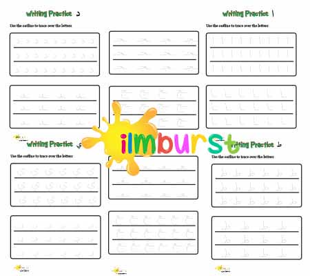 Writing Practice – Alphabet Pack – Alif to Yaa