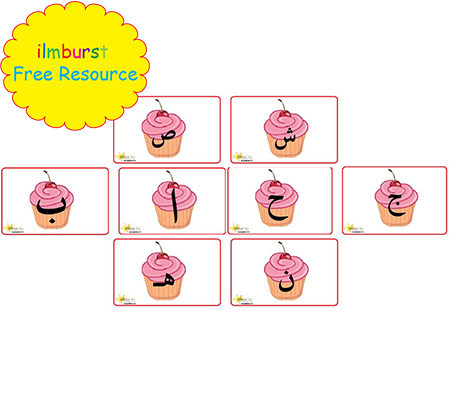 Arabic Alphabet, Flashcards Cupcakes Pack, Alif to Yaa