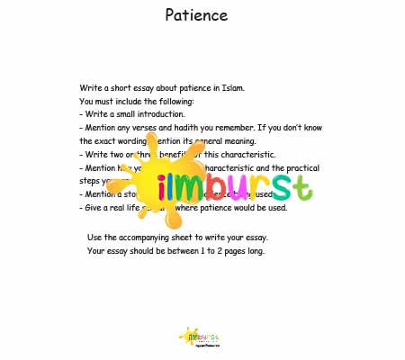 Patience essay