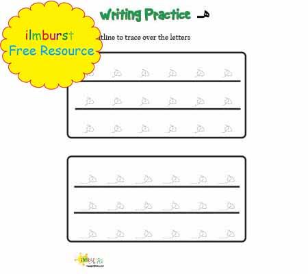 Writing Practice – Alphabet – Small ha