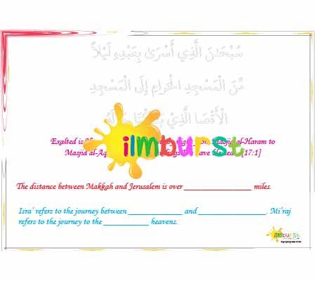 Surah Isra' verse 1
