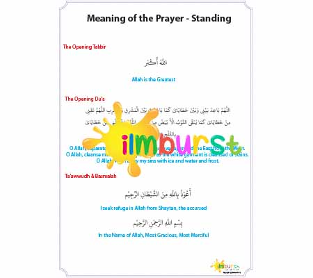Meaning of Prayer – Standing