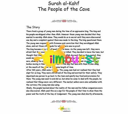 Surah al-Kahf – People of the Cave – The Story