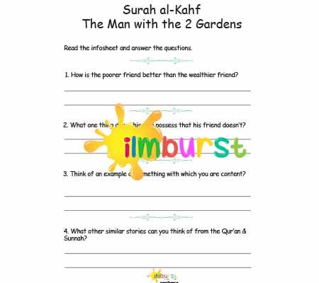 Surah al-Kahf – Man with the 2 Gardens – Comprehension Good Friend