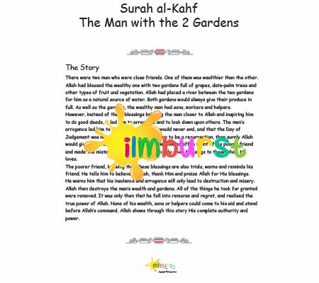 Surah al-Kahf – Man with the 2 Gardens – The Story
