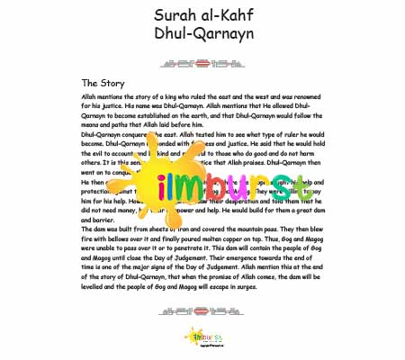 Surah al-Kahf – Dhul-Qarnayn – The Story