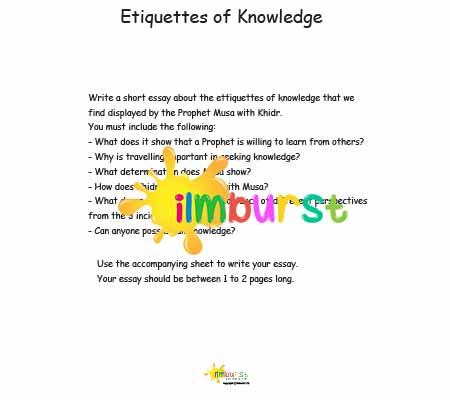 Surah al-Kahf – Musa & Khidr – Etiquettes of Knowledge Essay