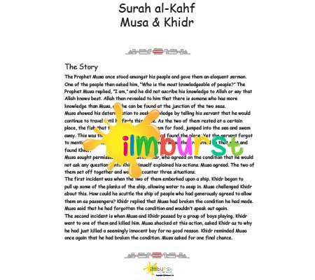 Surah al-Kahf – Musa & Khidr – The Story