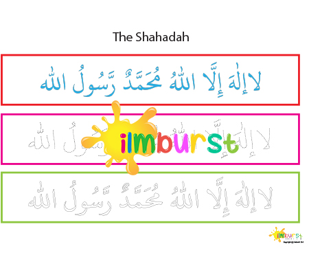 The Shahadah – Colour in & Trace
