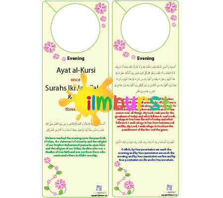 Morning & Evening Adhkar – Door Hangers